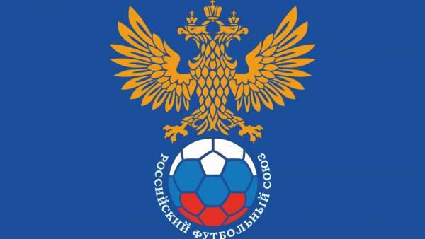 РФС утвердил календарь РПЛ на новый сезон