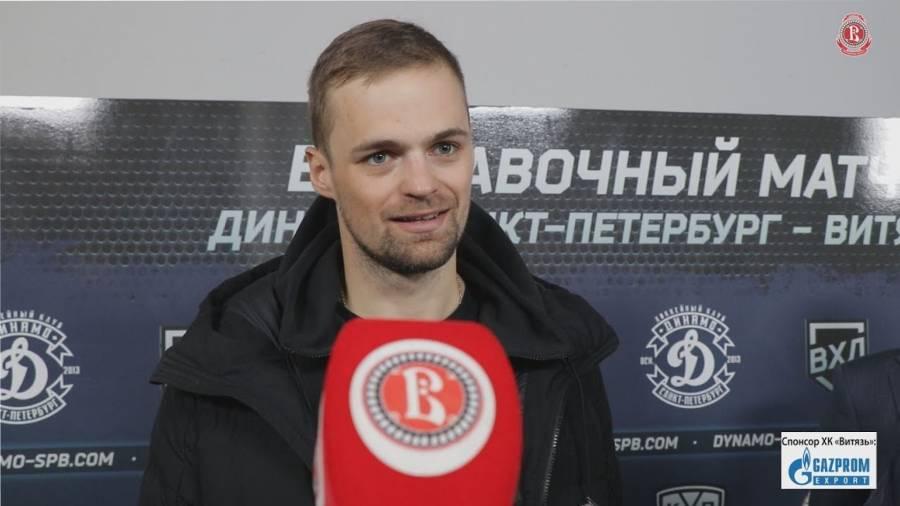 «Витязь» подписал контракт с защитником Головковым