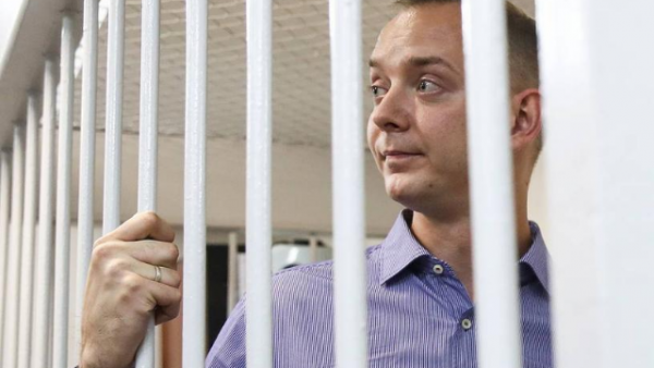Обвиняемый в госизмене Иван Сафронов отказался от сделки со следствием