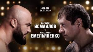 В Сочи Емельяненко без зрителей выйдет на бой против Исмаилова