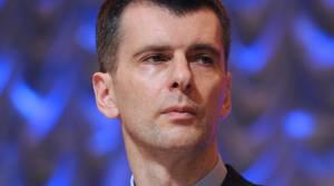 Михаил Прохоров может возобновить финансовую помощь СБР