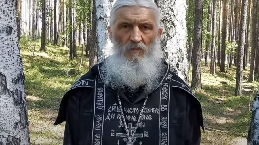 Схимонах Сергий призвал Путина передать власть ему