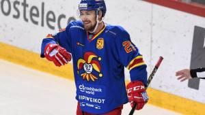 Йормакка: хоккеисты «Витязя» не получили зарплату за три месяца