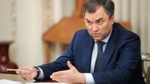 Володин рассказал о последствиях призывов вернуть Крым Украине
