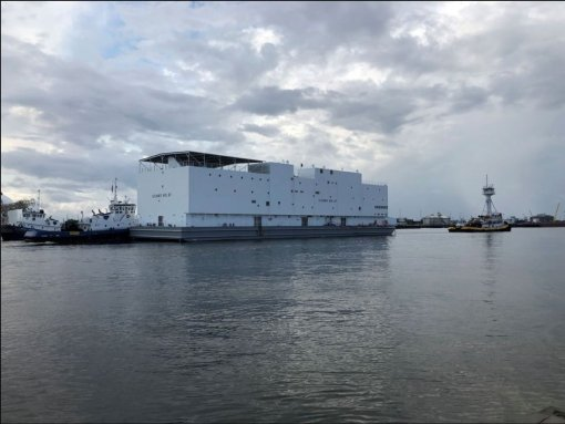 ВМС США построила судно-«кирпич» для моряков