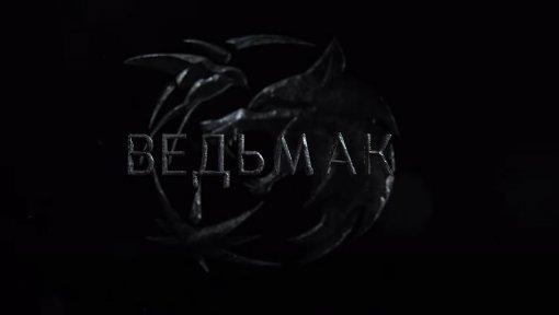 Второй сезон сериала «Ведьмак» с новыми доспехами Нильфгаарда стартует 17 декабря