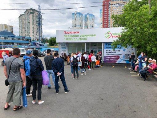 В Москве представители ряда сфер должны привиться от коронавируса даже будучи в отпуске или декрете