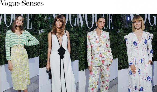 Российские звёзды посетили гастрономически-коктейльную вечеринку Vogue Senses