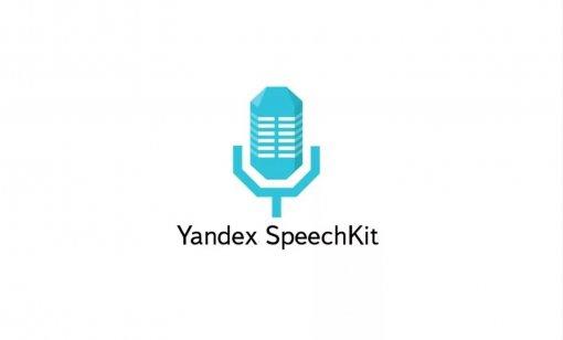 Yandex.Cloud запустил сервис для создания голосовых помощников с помощью ИИ