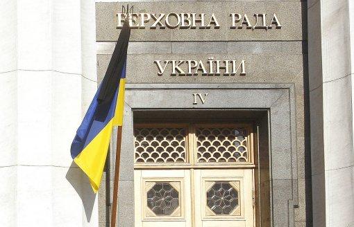 В Раде предлагают лишать украинцев гражданства из-за российского паспорта