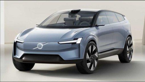 Компания Volvo откажется от букв и цифр в названии своих авто