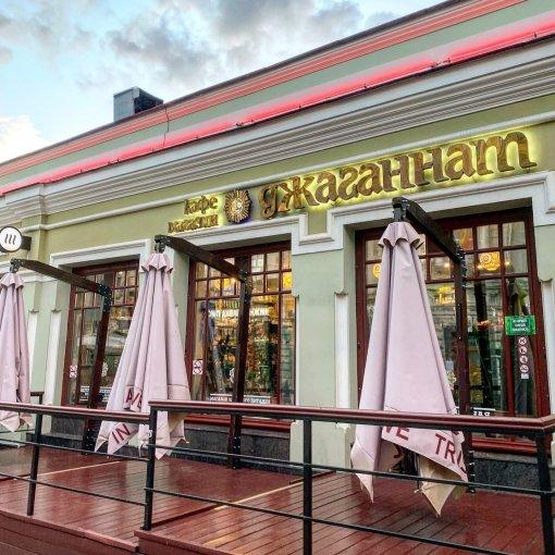 """В Москве закрылся старейший ресторан вегетарианской кухни """"Джаганнат"""""""