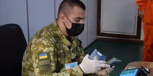 Пограничная служба Украины запретила посещать страну 12  морякам РФ с паспортами из Крыма