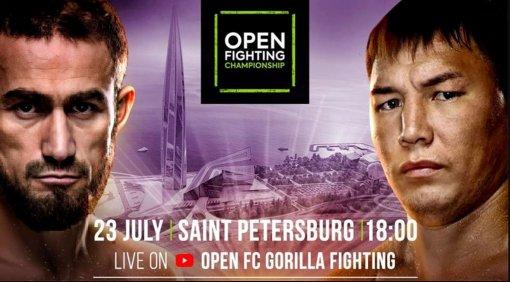 MMA-боец Багаутинов проведет бой с боксёром Проводниковым