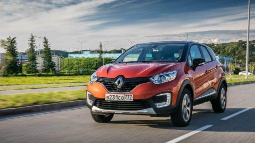 Renault повысила цены на автомобили для России