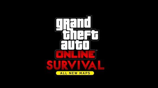 Разработчики GTA Online удалят из игры часть контента ради обновлений
