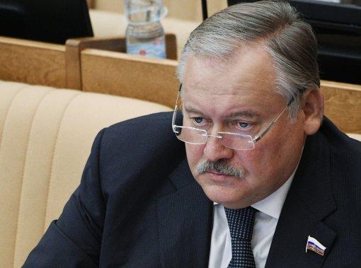 Депутат Затулин предсказал Зеленскому судьбу Саакашвили и развал Украины в 2021 году