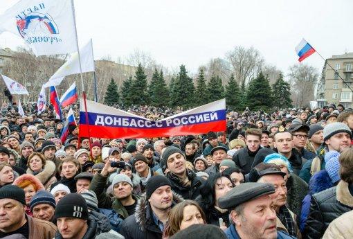 Граждане РФ, проживающие в ДНР и ЛНР, смогут дистанционно проголосовать на выборах