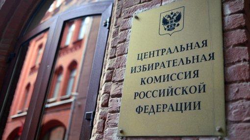 """Представители партии """"Гражданская платформа"""" будут участвовать в выборах в Государственную Думу"""