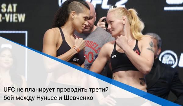 UFC не планирует проводить третий бой между Нуньес и Шевченко