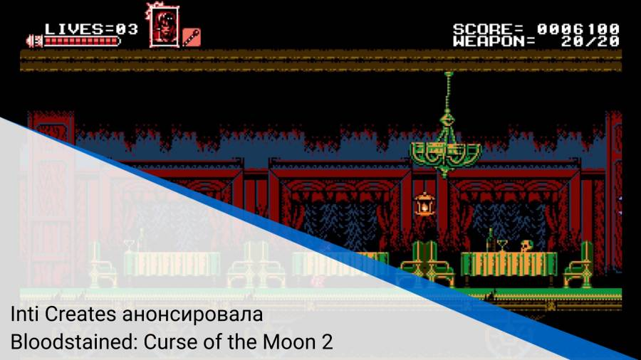 Inti Creates анонсировала Bloodstained: Curse of the Moon 2