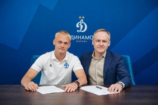 Клуб «Динамо» сообщил о продлении контракта с 18-летним форвардом Тюкавиным на три года