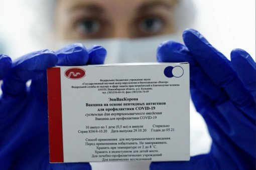 Иммунолог рассказал о создании новой вакцины от COVID-19 на основе «ЭпиВакКорона»