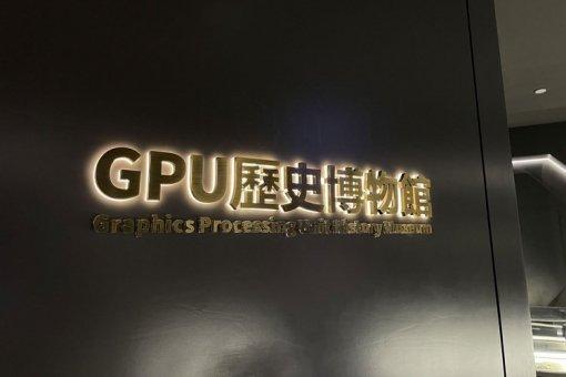 Colorful создал уникальный музей истории графических процессоров в Китае