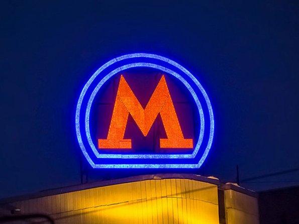 Врач-иммунолог допустил закрытие метро в Москве из-за ситуации с COVID-19