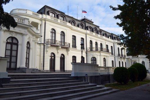 МИД Чехии: посольство России законно занимает территорию в Праге