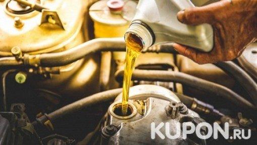 Водителям в РФ рассказали, какие моторы реже всего заставляют автовладельцев менять масло