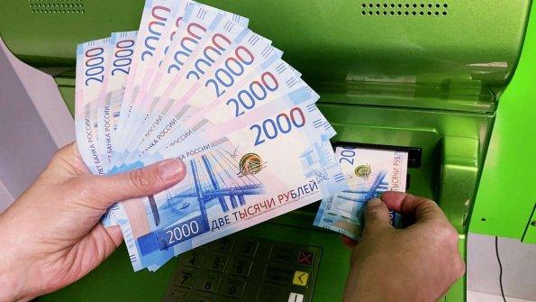 """""""Сбербанк"""" озвучил желаемый размер дохода россиян для финансовой независимости"""