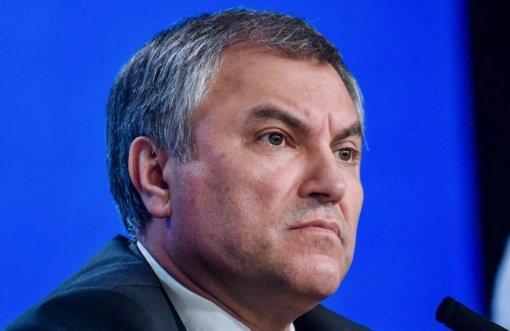 Володин считает правильным, если Украина, Чехия и Прибалтика извинятся перед Россией