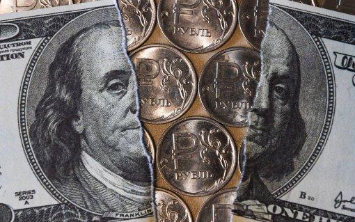 Китайский эксперт заявил, что дедолларизация России поставит США в неудобное положение