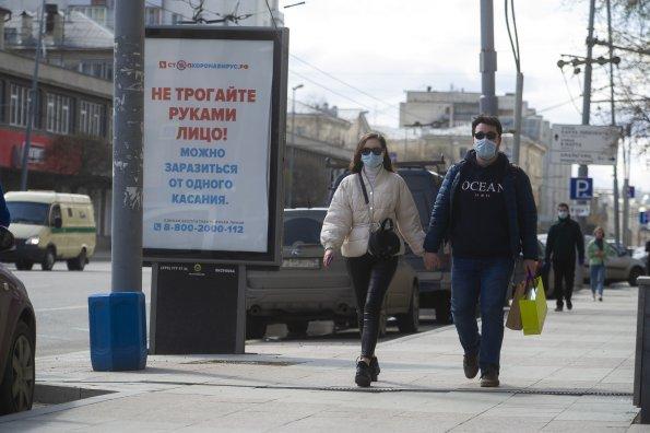 Мэр Сергей Собянин продлил коронавирусные ограничения Москве минимум до 27 июня