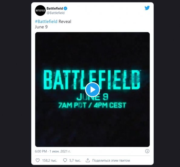 Тизер новой Battlefield в Twitter превзошёл ожидания разработчиков