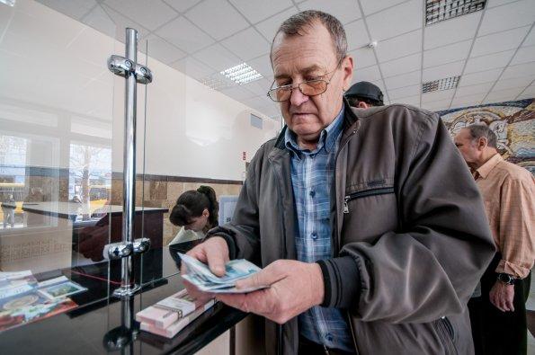 Пенсионный фонд России предупредил о смене графика выплаты пенсий в июне