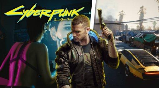 Исполнительный директор Sony сделал заявление относительно удаление Cyberpunk 2077 из PlayStation Store