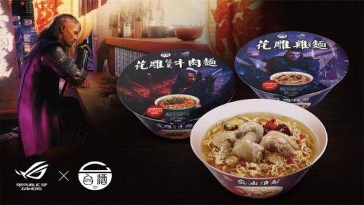 ASUS выпустила на рынок лапшу быстрого приготовления под брендом ROG