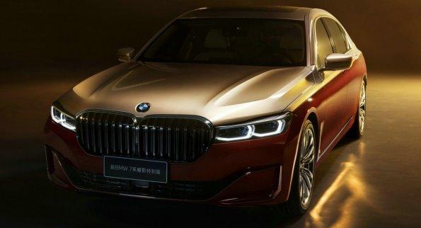 Прототип представительского BMW 7 Series замечен на тестах