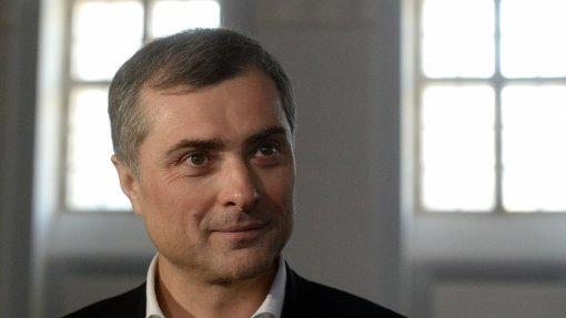 Владислав Сурков заявил, что Украину может спасти только перенос ее в конфедерацию
