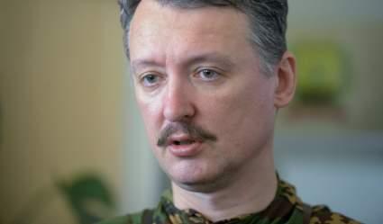 Бывший министр обороны ДНР Стрелков рассказал о плачевном положении в армии ДНР