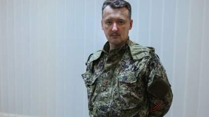 Бывший министр обороны ДНР Стрелков поделился негативным сценарием войны в Донбассе