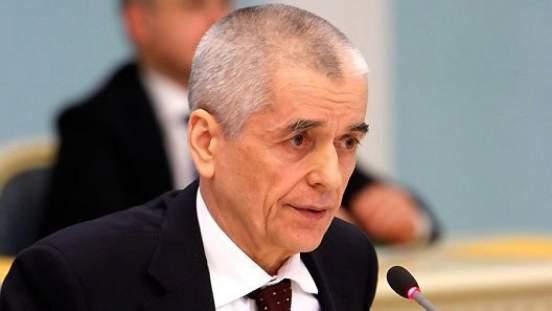 Депутат ГД Онищенко назвал обязательной вакцинацию от коронавируса для пожилых людей