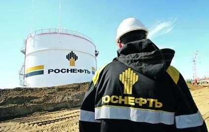 Карин Кнайсль выдвинута в совет директоров «Роснефти»