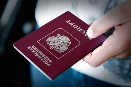 МВД предложило продлить срок действия истекшего паспорта России