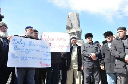 В Грозном прошел массовый митинг после статей о казнях