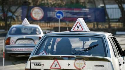 Правила экзамена на водительские права изменят с 1 апреля