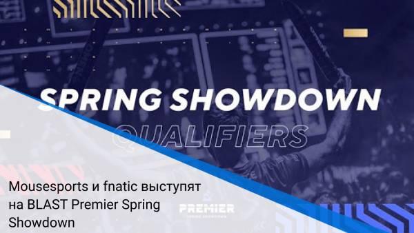 Mousesports и fnatic выступят на BLAST Premier Spring Showdown