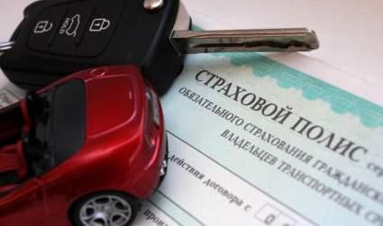 20% автомобилистов переплачивают за ОСАГО